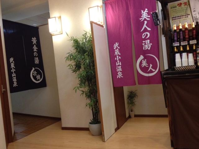 Shimizuyu